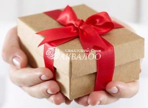 Сутки в подарок